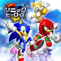 Sonic Heroes PS3 Japan