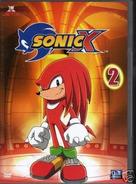 Sonic X FRA DVD 2