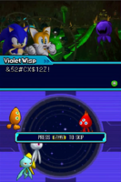 Violet Wisp Cutscene