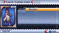 SR2 card 65