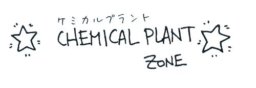 Chemical Plant Zone/Galeria