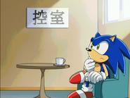Sonic X ep 45 122