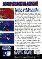 Sonic2GameGearbackcover