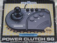 PowerClutchSG MD US Box Front