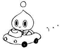 Chao Driving