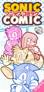 Logo de Sonic Comic y los personajes principales