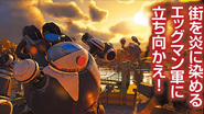Sonic Forces promo 1