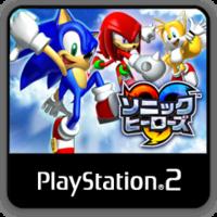 SH PS3 JP Icon