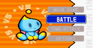 Sonic Advance 3 menu 1