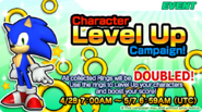Sonic Runners ad 16