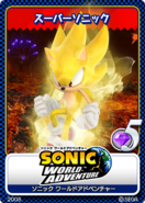 Sonic Unleashed 15 Super Sonic card
