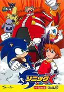Sonic X JP DVD 3