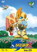 Sonic X JP DVD 12
