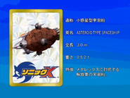 Sonic X karta 118