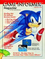 Game Informer Issue 001 Fall 1991 0000