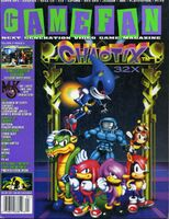Gamefan Vol 3 Issue 04 cover