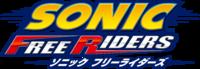 SonicFreeRiders JP Logo