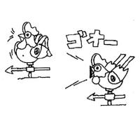 HirokazuYasuharaS&K-7