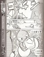 SC Manga 03
