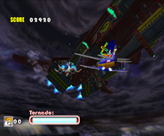 Sky Chase Act 2 DX 12