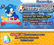 Sonic Runners ad 76