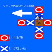 Sonic Hopping 2