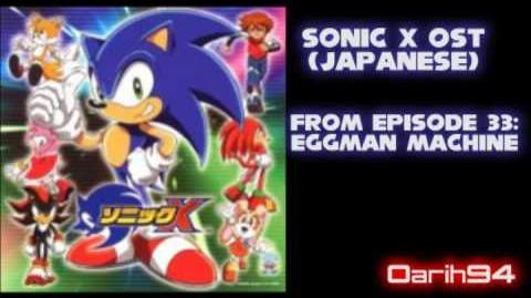 Sonic_X_OST_-_Eggman_Machine_-_Track_8