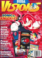 Sega Visions Dec-Jan, 1995