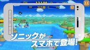 Sonic Runners Gameplay Trailer