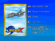 Sonic X karta 105