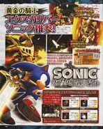 Dengeki Nintendo DS 2009 07 p168