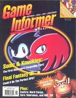 S&K Cover