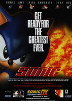 Sonic-DX-UK advert
