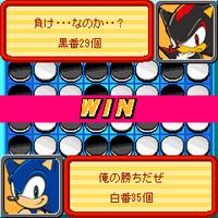 Sonic-reversi-hyper-09