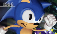 Sonic Generations 3DS artwork 14