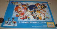 SegaPrize SonicX PlushToyVol2 Poster