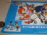 Sega Prize!