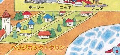 Hedgehog Town