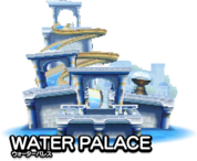 Water Palace SG 3DS.png