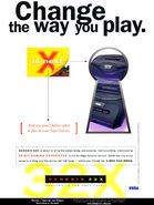 Sega 32x keyhole large