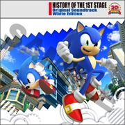 Sonic-Generations-OST-HISTORY-OF-THE-1ST-STAGE-Original-Soundtrack-White-Edition.png