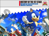 History of the First Stage: White Edition