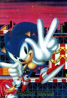 Sonic3 EU Cover Art