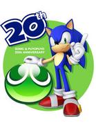 Sonic & Puyo Puyo 20th logo