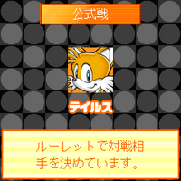 Sonic-reversi-03