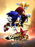 SonicForcesSpeedBattle