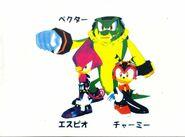 Sonic X koncept 015