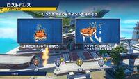 Team Sonic Racing Loading Screen2