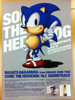 Sonic1&2OST Poster