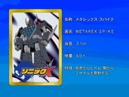 Sonic X karta 104